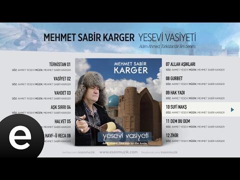 Sufi Nakş (Mehmet Sabir Karger) Official Audio #sufinakş #mehmetsabirkarger