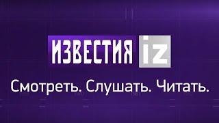 видео Информационный центр