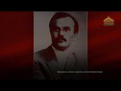 Этот день в истории. 9 марта 2019. Вячеслав Молотов, нарком, министр иностранных дел СССР