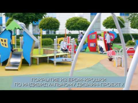 Покрытие детских площадок городского парка в Одинцово