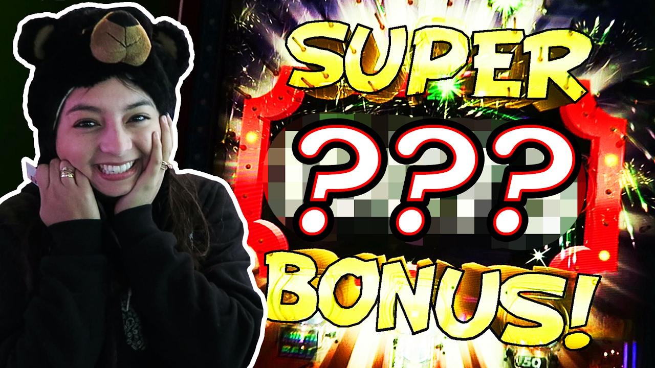 we-won-the-largest-jackpot-ever