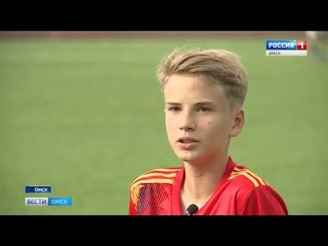 Омский футболист в Испанию