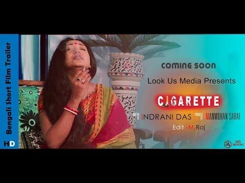 Cigarette ||  Bengali Short Films || Official Trailer