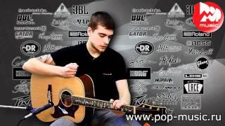 Гитара акустическая MARTINEZ FAW-815