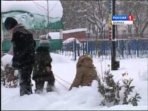 Чечня - Зима дети