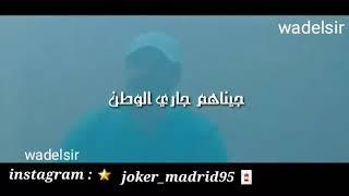 حالات واتساب سودانية جديد احمد امين هجمونا والبنوت نيام