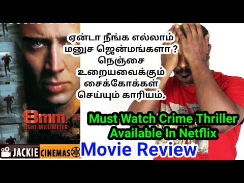 8mm 1999 Hollywood Crime Mystery Movie Review In Tamil By #Jackiesekar | Nicolas Cage #Jackiecinemas