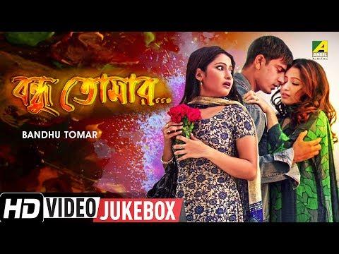Bandhu Tomar | বন্ধু তোমার । Bengali Movie Songs Video Jukebox | Sudipta Banerjee, Manoj