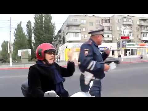 Бабуля на скутере до слёз рассмешила сотрудников ДПС