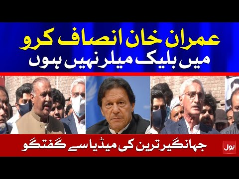 Jahangir Tareen Latest Media Talk Today