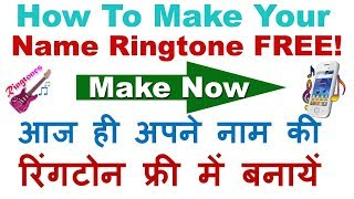 Make Your Name Professional Ringtone For Free Without Any App In Just 5 Minutes