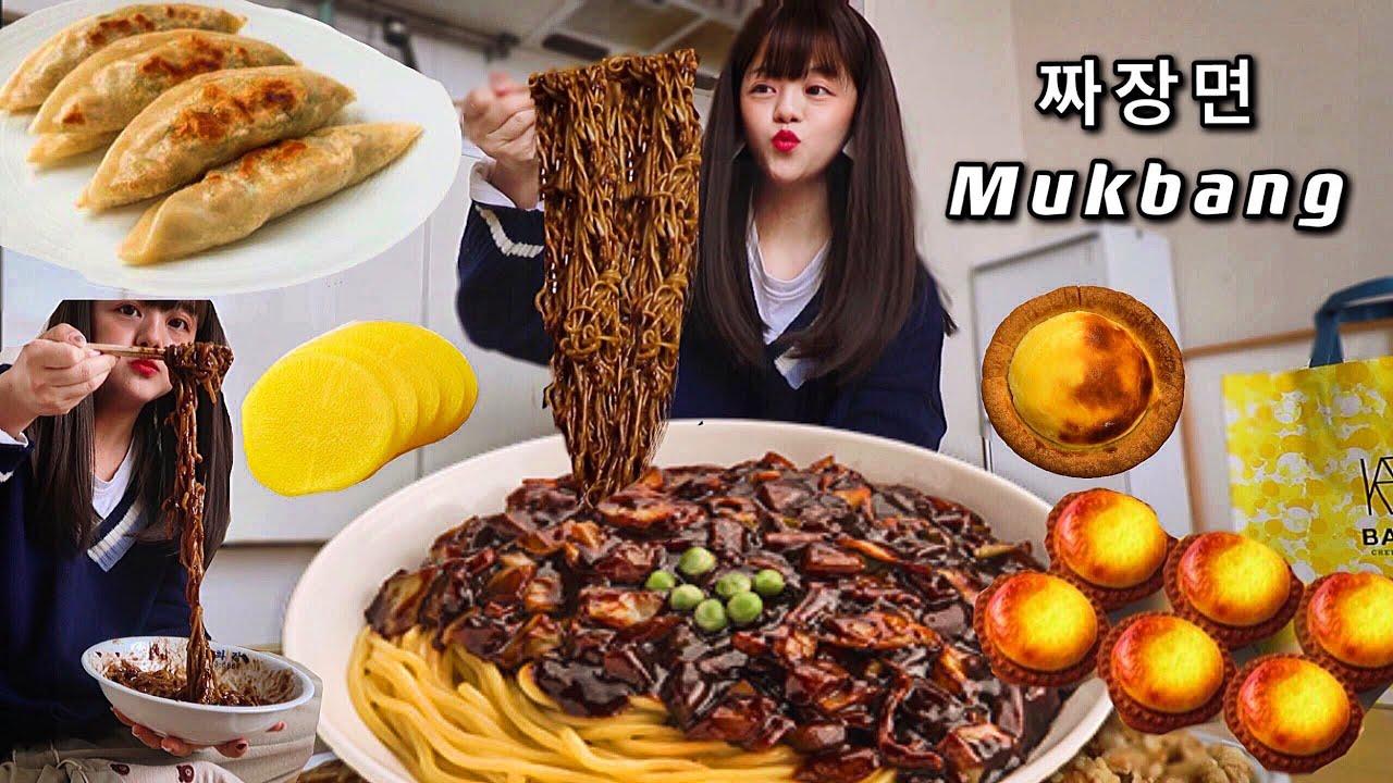🖤JAJANGMYUN, FRIED DUMPLINGS, CHEESE TART (eating it on the floor like the kdramas do)짜장면, 탕수육,만두 먹방
