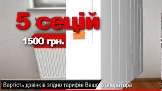 видео Стальные панельные радиаторы для дома и офиса