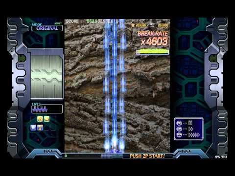 Crimzon Clover: World Ignition - No-miss clear (Type-II) - commentary