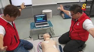 红十字会:心肺复苏简化课程 报读人数多四成