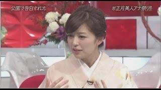 おしゃれイズム 新春SP 1月3日 おしゃれイズム 2016年1月3日 160103 内...