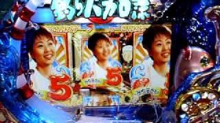 三洋物産「CR釣りバカ日誌」1/11販売.