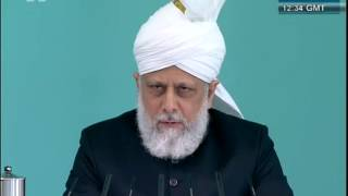 Arabic Translation: Friday Sermon 20th July 2012