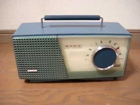 SONY トランジスターラジオ TR-712 昭和33年発売 - YouTube