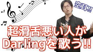 7人の放課後のチャンネル登録はこちらから→ https://www.youtube.com/u...