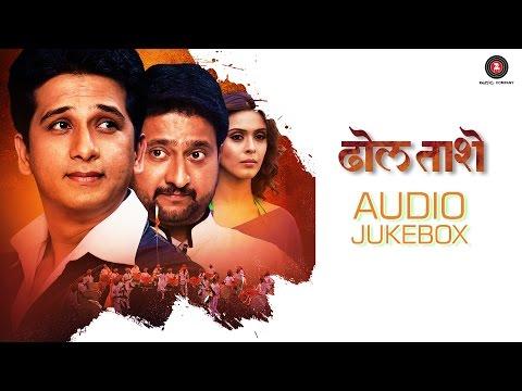 Dhol Taashe Jukebox | Abhijeet Khandkekar, Hrishitaa Bhatt, Jitendra Joshi | Nilesh Moharir