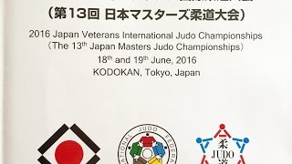 2016 JAPAN Veterans International JUDO Championships