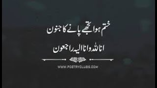 Best Collection of Inspirational Quotes About Life | Urdu Hindi Quotes | Achi Batain