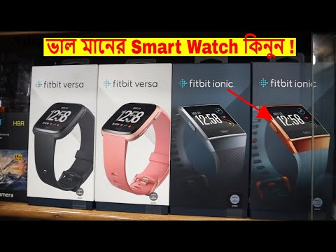 Zeblaze Smart Watch Price | Smart Watch Price In BD ⌚ Retail/Wholesale 😱 Cheap Price!!