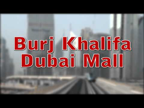 Dubai Metro / Alle Lautsprecheransagen / Station: Union bis Dubai Marina - 2010