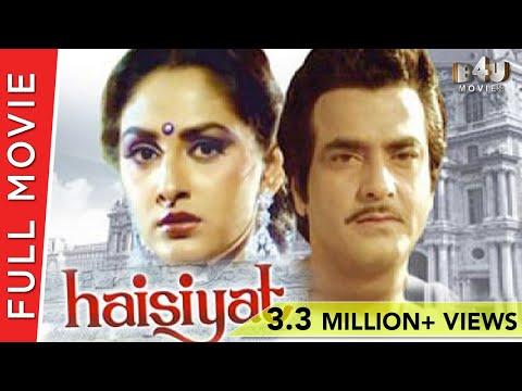 Haisiyat (1984) | Hindi Full Movie |...