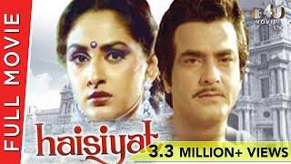 haisiyat 1984 hindi full movie jeetendra jaya prada pran shakti kapoor