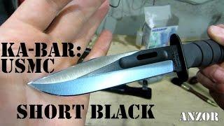 Нож KA-BAR ''Short Black USMC'' - регринд и заточка