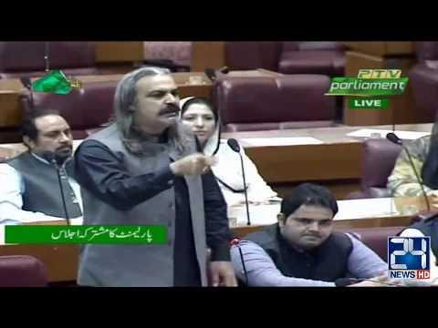 Ali Amin Gandapur Speech on Kashmir in Parliament Joint Session