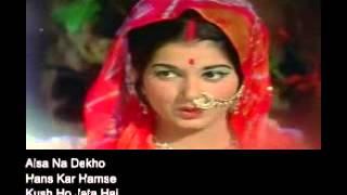 Video Koi Maane Ya Na Maane .. Asha Bhonsle & Kishore Kumar .. Adhikar (With Lyrics) download MP3, 3GP, MP4, WEBM, AVI, FLV Januari 2018