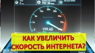 Новый способ закрытия Интернета в России #FixRussianYouTube