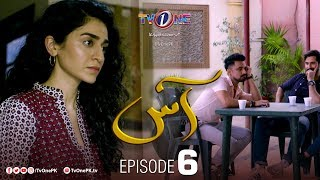 Aas | Episode 6 |  TV One Drama | Zain Baig - Hajra Yamin