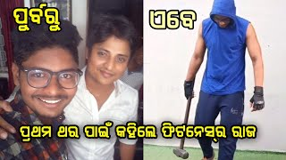 Best GYM in Cuttack, Odisha || STARK GYM || Sriram Ray Workout Video || Odia Prime Khabar