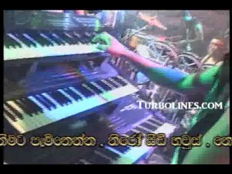 asanka priyamantha peris with horizon athul hithe hitha pathulema song
