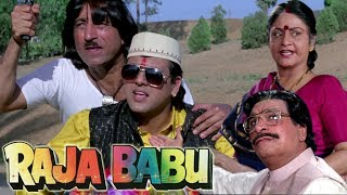 Govinda's Swag in Raja Babu Style | Govinda, Shakti Kapoor | 4K | Part 1 Raja Babu