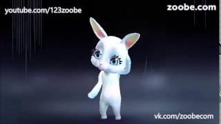 Zoobe Зайка Как я одеваюсь на работу