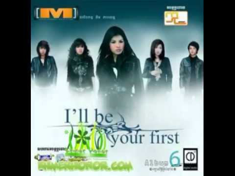 I Will Be Your First [MP3]