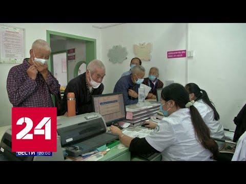 Взять COVID-19 под контроль: как это делают в Китае - Россия 24