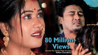 Saanson Ka Chalna Tham Sa Gaya   Sad Romantic Love Story   Valentine Day Special   TZ Hindi