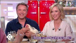 Au dîner avec Léa Drucker et Guillaume de Tonquédec ! - C à Vous - 06/06/2019