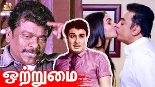 கமல் - எம்.ஜி.ஆரின் ஒற்றுமை | Parthiban Comedy Speech on Kamal Kisses