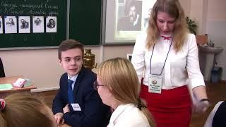 Урок литературы, 9 кл., учитель - Кузнецова М. С., МБОУ СОШ №50 города Орла