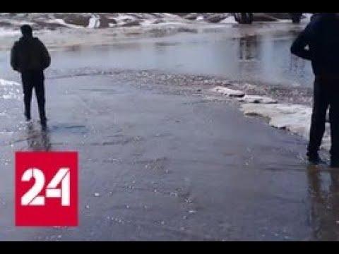 """""""Погода 24"""": паводковая ситуация в Волгоградской области ухудшится - Россия 24"""