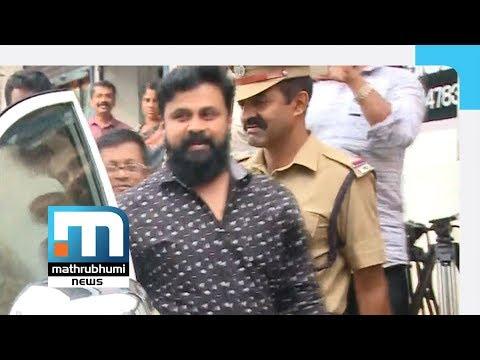 Actress Assault Case: Dileep Demands 30 More Documents| Mathrubhumi News