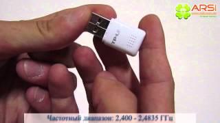 Сетевой адаптер (LAN) TP-LINK обзор / review