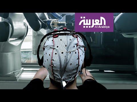 الذكاء الاصطناعي .. مستقبل الطب  - 23:53-2019 / 6 / 18
